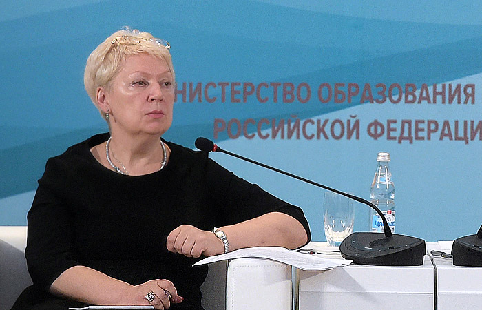 министр образования фото ольга васильева