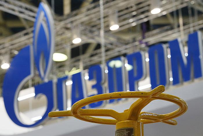 """""""Газпром"""" расформировал  подразделение по управлению """"Южным потоком"""""""