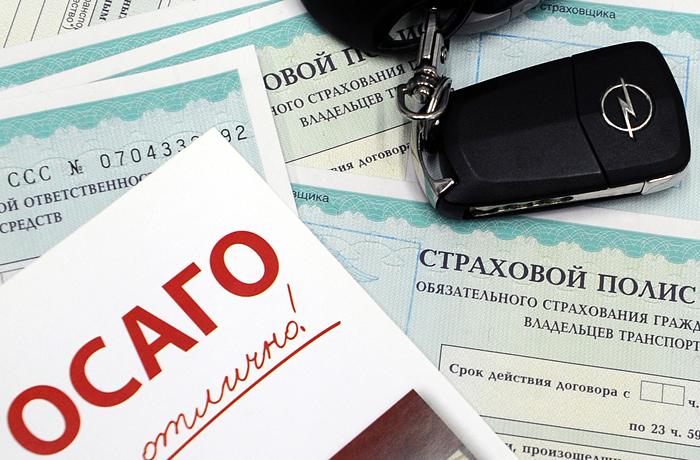 Минфин РФ предложил изменить сетку коэффициентов в ОСАГО