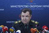 СКР возбудил дело в отношении министра обороны и начальника Генштаба Украины