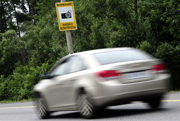 В Москве отменили штраф за нарушение ПДД тенью автомобиля