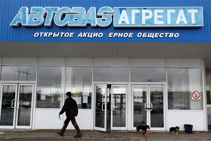 """АвтоВАЗагрегат"" признан банкротом"