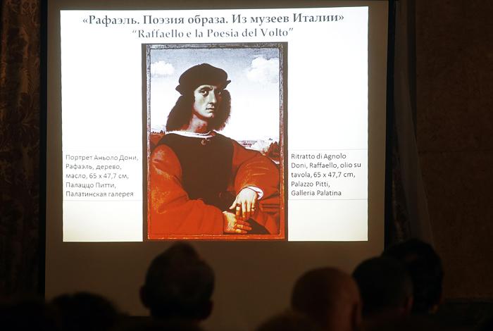 Пушкинский музей введет 45-минутные сеансы для посещения выставки Рафаэля