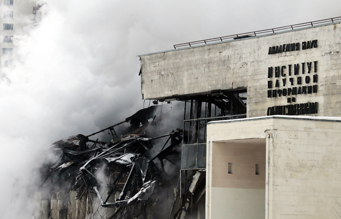 Пострадавшую отпожара библиотеку ИНИОН в столице России приняли решение восстановить