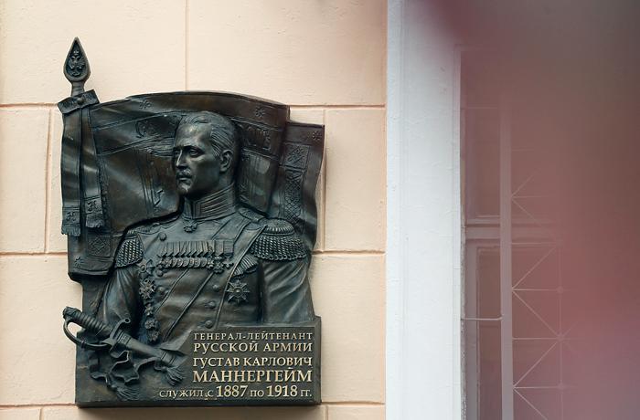 Районные власти Петербурга подтвердили незаконность монтажа доски Маннергейму