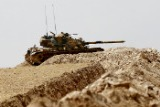Турецкие военные открыли новый фронт в операции против ИГ