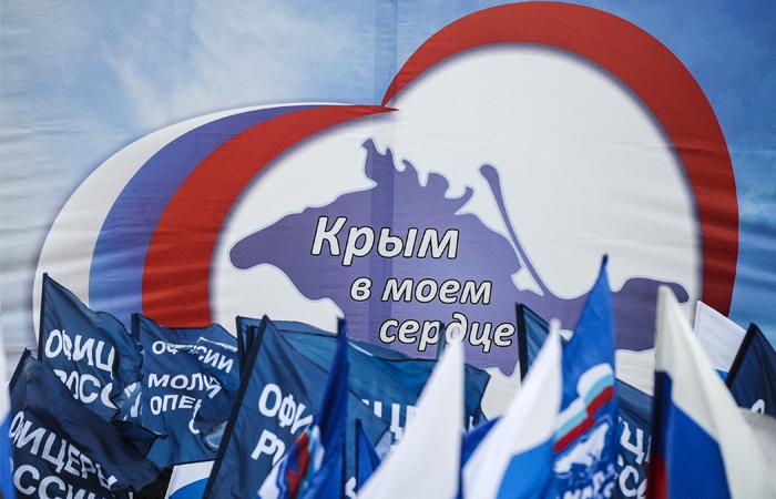 Москва проигнорирует возможное непризнание Западом выборов в Крыму