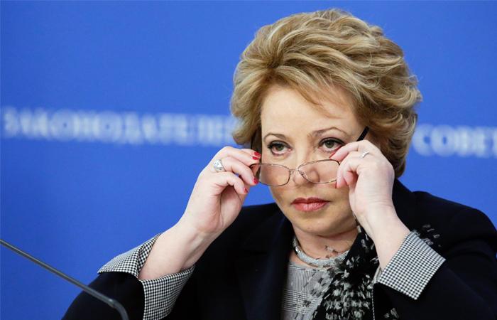 Матвиенко предложила обязать числящихся безработными делать взносы в фонд ОМС