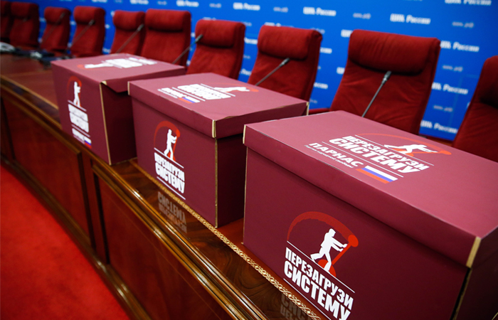 Верховный суд рассмотрит требование снять ПАРНАС с думских выборов