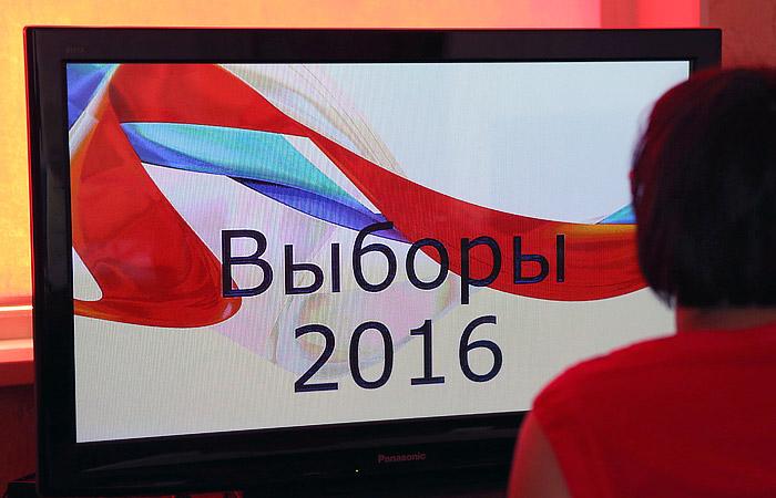 Киев заявил о невозможности проведения выборов в Госдуму РФ на Украине