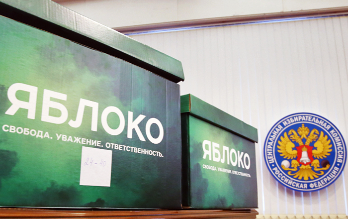 """Список """"Яблока"""" во главе с экс-мэром Петрозаводска окончательно снят с выборов"""