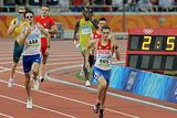 МОК лишил Россию двух медалей Олимпиады-2008 в легкой атлетике