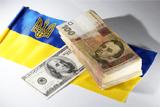 В минфине Украины сообщили о готовности к переговорам с Россией по долгу
