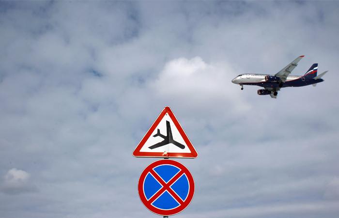Приватизацию «Аэрофлота» отложили до 2020г