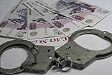 СМИ узнали о возможном упразднении антикоррупционного главка МВД