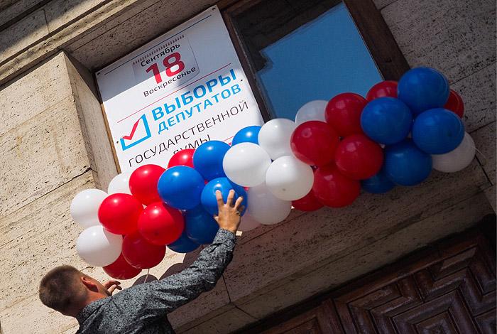 За незаконную агитацию в Москве задержаны почти 30 человек