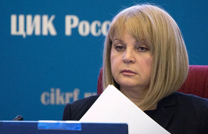 Памфилова пообещала отмену выборов за«круизное голосование»