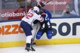 Сборная США уступила команде Европы в стартовом матче Кубка мира по хоккею