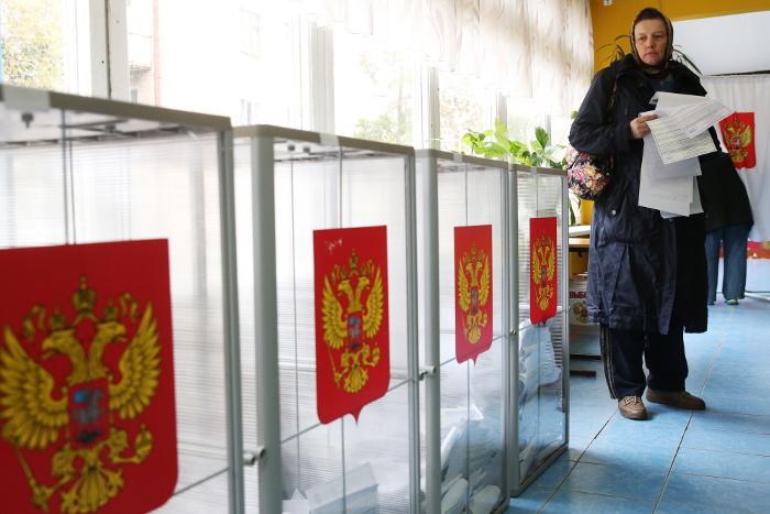 В российской столице 5 партий преодолели пятипроцентный барьер