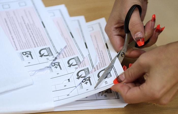 МИД Украины осудил голосование на парламентских выборах в Крыму