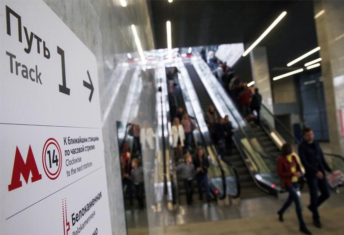 Московским центральным кольцом воспользовались 2 миллиона пассажиров