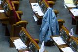 Украинская Рада не признала российскую Госдуму нового созыва