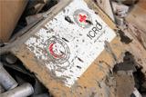 ООН приостановила поставки гуманитарной помощи в Сирию после обстрела конвоя