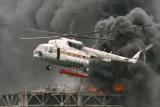 МЧС рассказало об экипаже разбившегося в Подмосковье Ми-8