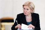 Голодец заявила о неготовности финансовой системы РФ к реформе накопительной пенсии
