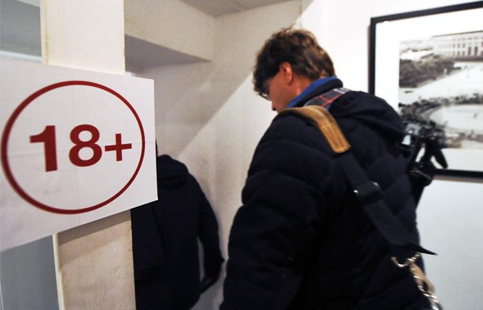 Кураторы скандальной выставки Стерджеса не исключили ее возобновления