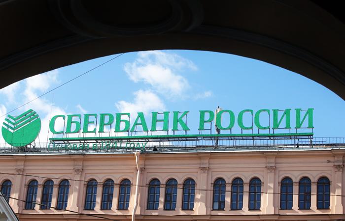 процентная ставка по кредиту военнослужащим кредит 3 млн рублей сбербанк
