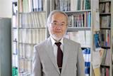 Лауреатом Нобелевской премии по медицине стал японский ученый Ёсинори Осуми