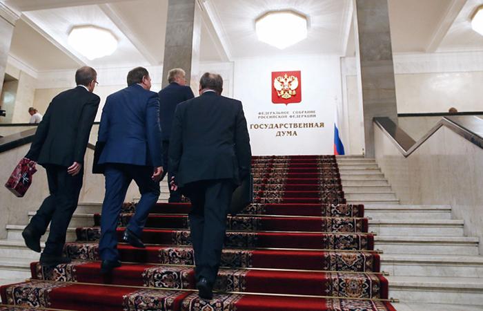 Состоялось первое совещание Госдумы VII созыва
