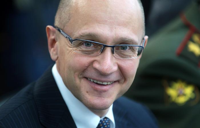 Сергей Кириенко назначен первым заместителем руководителя администрации В. Путина