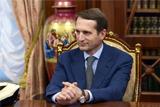 Путин представил Нарышкина в качестве главы СВР