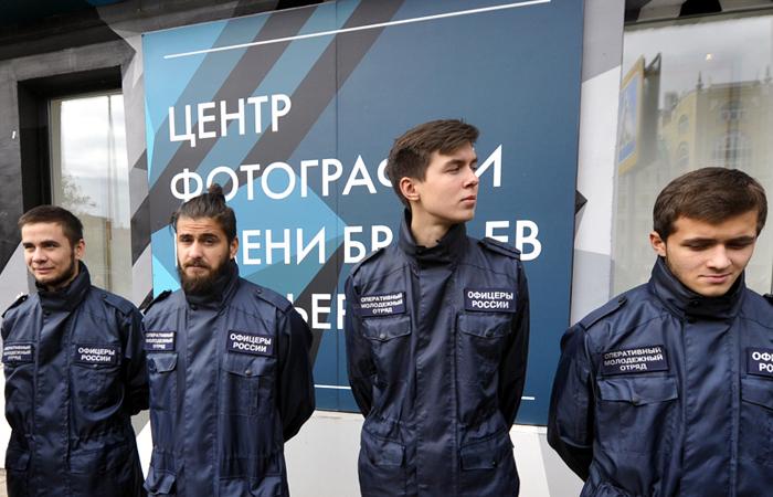 """""""Офицеры России"""" отвергли обвинения в осуществлении коммерческой деятельности"""