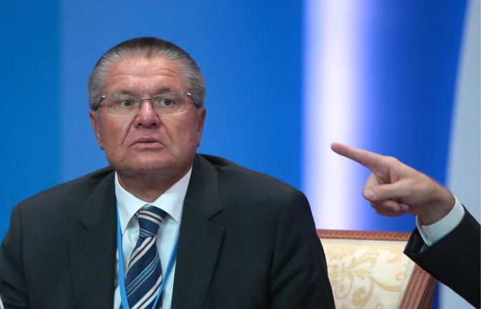 Улюкаев назвал цену продажи госпакета'Башнефти