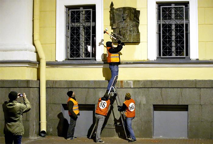 Доску Маннергейму в Петербурге демонтируют до конца года