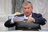 """Суд в Москве полностью удовлетворил иск Сечина к """"Новой газете"""""""