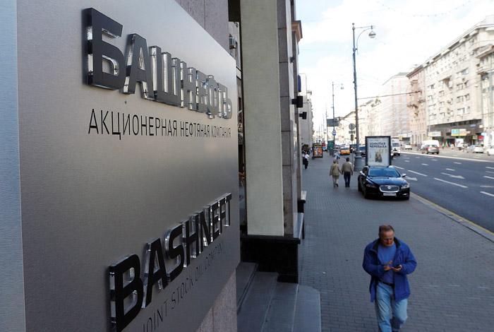 """Источники опровергли информацию об обысках в офисе """"Башнефти"""""""