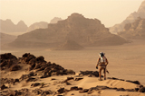 В РАН усомнились в колонизации Марса до 2040 года