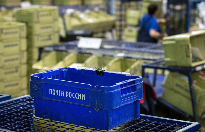 Убийцу AliExpress: Почта Российской Федерации запустила новый сервис