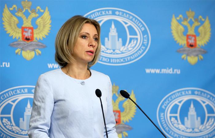МИД РФ узнал о требовании США блокировать связанные с Россией программы МВФ