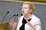 Мизулина предложила запретить кабмину давать отзывы на некоторые законопроекты