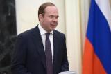 СМИ узнали о возможной реорганизации в администрации президента