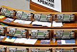 Рада Украины поддержала совместную с Польшей декларацию по Второй мировой войне