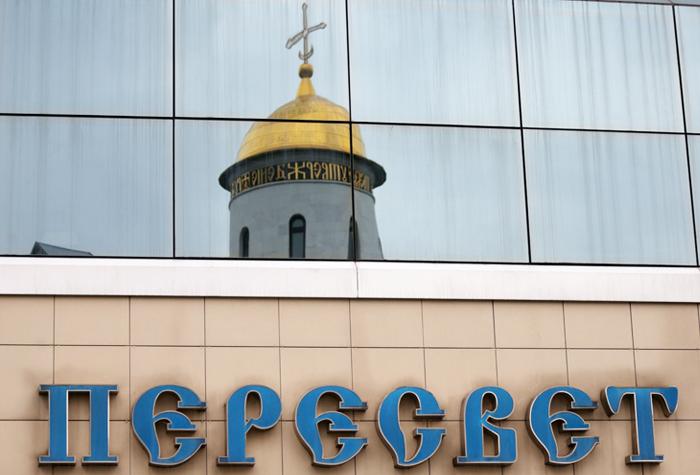 """В банке """"Пересвет"""" хранилась треть средств администрации РПЦ"""