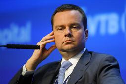 Замминистра финансов РФ: Если мы зовем инвесторов в Москву, а сами размещаемся в другом месте, кто нам поверит?