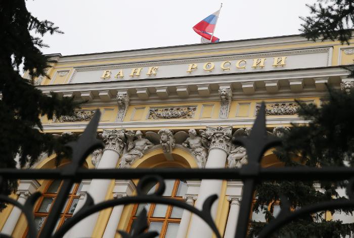 ЦБ: годовая инфляция в Российской Федерации снизилась до6,2%