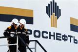 """""""Роснефть"""" при покупке своих акций будет обязана продать их в начале 2017 года"""